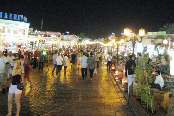 City Tour Sharm El Sheikh